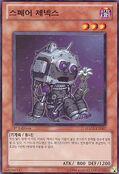 GenexSpare-HA02-KR-SR-1E