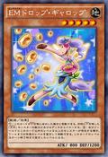 PerformapalDropGallop-JP-Anime-AV