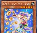 Episode Card Galleries:Yu-Gi-Oh! ARC-V - Episode 134 (JP)
