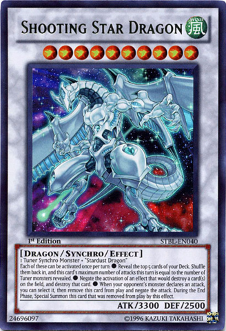 File:ShootingStarDragon-STBL-EN-UR-1E.png