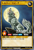SilverFang-RDKP01-JP-OP