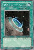 Terraforming-SD11-JP-C