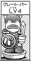 TheGreatPa-CapMon-JP-Manga