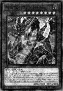 ThunderDragonColossus-JP-Manga-OS