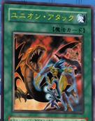 UnionAttack-JP-Anime-GX