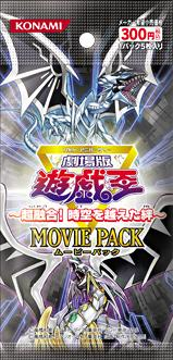 Yu-Gi-Oh: Super Fusion! Bonds That Transcend Time Movie Pack