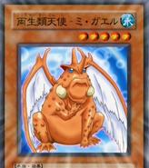 AmphibianAngelFrogHael-JP-Anime-GX