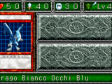 Gallery of Yu-Gi-Oh! Dungeon Dice Monsters (video game) cards (Italian)