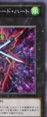 BladeArmorNinja-JP-Anime-ZX