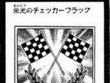 Chapter Card Galleries:Yu-Gi-Oh! 5D's - Ride 008 (JP)