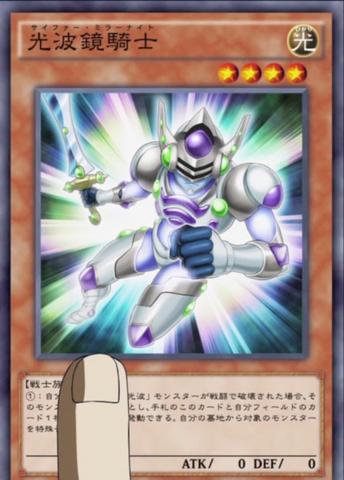 File:CipherMirrorKnight-JP-Anime-AV.png
