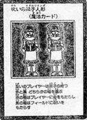 CursedTwinDolls-JP-Manga-MW