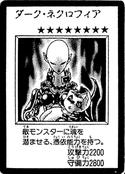 DarkNecrofear-JP-Manga-DM