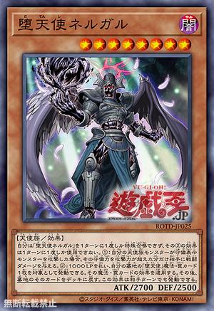DarklordNergal-ROTD-JP-OP