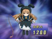 EbonMagicianCurran-JP-Anime-GX-NC
