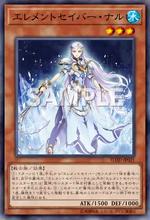 ElementsaberNalu-FLOD-JP-OP