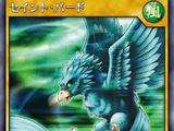 Faith Bird (Rush Duel)