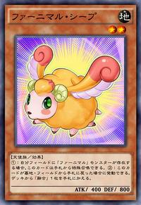 FluffalSheep-JP-Anime-AV