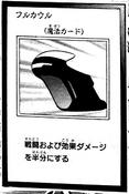 FullFairing-JP-Manga-AV