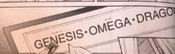 GenesisOmegaDragon-JP-Manga-AV