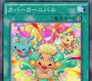 Episode Card Galleries:Yu-Gi-Oh! ARC-V - Episode 141 (JP)