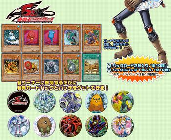 Jump Festa 2009 - Promotion Pack