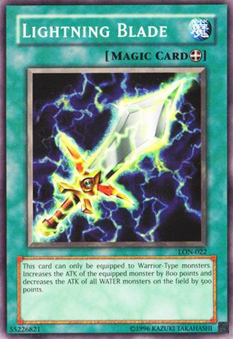 File:LightningBlade-LON-NA-C-UE.png