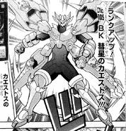 NumberC105BattlinBoxerCometCestus-JP-Manga-DZ-NC