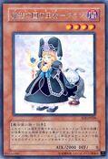 PrincessCurran-SOI-JP-R