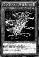 SupermagicSwordofRaptinus-JP-Manga-OS