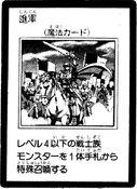 Advance-JP-Manga-5D