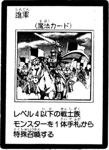 File:Advance-JP-Manga-5D.jpg
