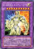 ElementalHEROElectrum-JP-Anime-GX