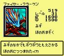 Fire Kraken (DM2)
