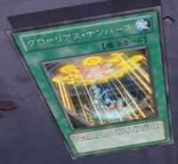 GloriousNumbers-JP-Anime-ZX