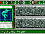 Hitotsu-me Giant (DDM)
