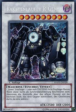 File:LocomotionRGenex-HA03-DE-ScR-1E.jpg