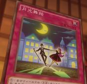 LunalightDance-JP-Anime-AV