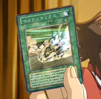File:MudMax-JP-Anime-GX.png