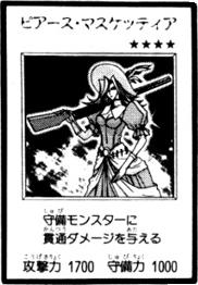 File:PierceMusketeer-JP-Manga-R.png