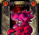 Red Hecate (Bandai Sealdass)