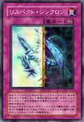 RespectSynchron-JP-Anime-5D