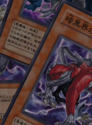 ScarrScoutofDarkWorld-JP-Anime-GX