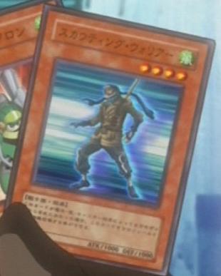 File:ScoutingWarrior-JP-Anime-5D.png