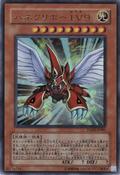 WingedKuribohLV9-YG03-JP-UR