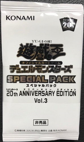 Special Pack 20th Anniversary Edition Vol.3