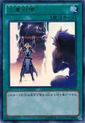 DoubleSummon-DS14-JP-UR