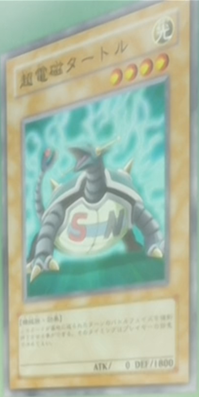 File:ElectromagneticTurtle-JP-Anime-GX.png