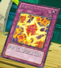 Gagagamirage-JP-Anime-ZX
