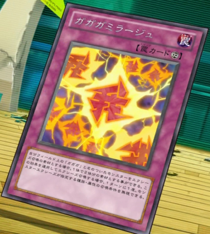File:Gagagamirage-JP-Anime-ZX.png